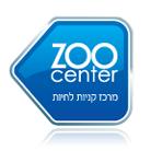 זו סנטר zoo center