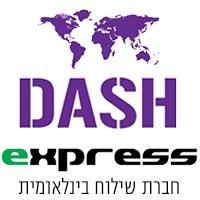 ד.ש.ש אקספרס - DASH EXPRESS