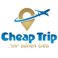 צ'יפ טריפ סוכנות נסיעות