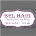 בל-הייר-עיצוב שיער