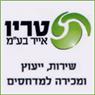 טריו אייר - תמונת לוגו