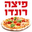 פיצה רונדו