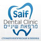 """ד""""ר סייף - תמונת לוגו"""