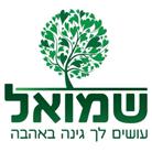 שמואל עבודות גינון ופיתוח בירושלים