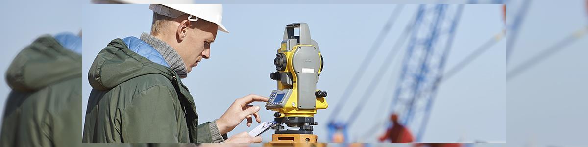 לימיתליס מדידות והנדסה - תמונה ראשית