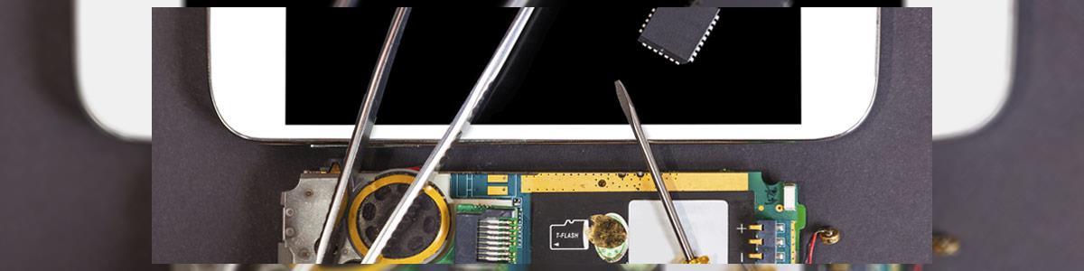 סלולר וגאדג'טים - תמונה ראשית