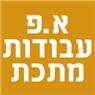 א.פ עבודות מתכת - תמונת לוגו