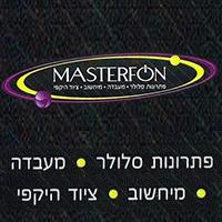 מאסטר פון - תמונת לוגו
