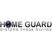 הום גארד - Home-Guard