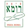 פיצה רומא ברמת גן