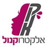 אלקטרו קנול בתל אביב