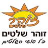 זוהר שלטים - תמונת לוגו