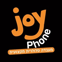 ג'וי פון - JOY PHONE ברמת גן