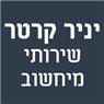 יניר קרטר שירותי מיחשוב - תמונת לוגו