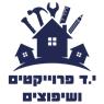 יוני פרוייקטים ושיפוצים בירושלים
