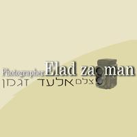אלעד זגמן - צילום אירועים