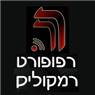 רזוננס רמקולים - תמונת לוגו