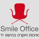 סמייל אופיס - רהיטי משרד - תמונת לוגו