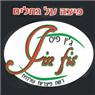 ג'ין פיס פיצה על גחלים- לוגו