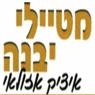 מטיילי יבנה איציק אזולאי - תמונת לוגו