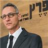 עופר פרץ-משרד עורכי דין בחיפה