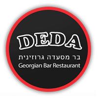 דדה-מסעדה-deda