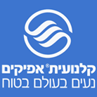 עמית חיזק- קלנועית אפיקים בירושלים
