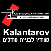 חנן קלנטרוב בניית מודלים ומדידות אדריכליות