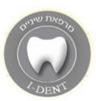 """ד""""ר ילנה איגנטייבה- מרפאת שיניים I-DENT"""