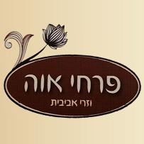 פרחי אווה - תמונת לוגו