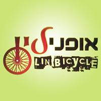 אופני לין