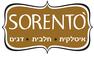 סורנטו Sorento