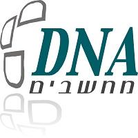 DNA מחשבים