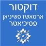 """ד""""ר ארטאשז פשיניאן - תמונת לוגו"""
