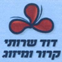 דוד שירותי קירור ומיזוג בירושלים