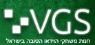 ויג'יז - VGS בתל אביב