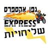 גפן אקספרס - תמונת לוגו