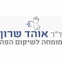 """ד""""ר אוהד שרון - תמונת לוגו"""