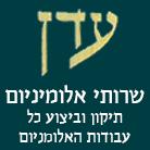 עדן שירותי אלומיניום בפרדס חנה-כרכור