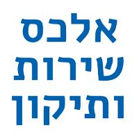 אלכס שירות ותיקון - תמונת לוגו