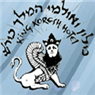 מלון המלך כורש - תמונת לוגו