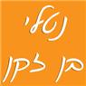 נטלי בן זקן - תמונת לוגו