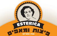 פיצה אסתריקה