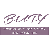 שרית B.U.T.Y קוסמטיקה פרא-רפואית מתקדמת