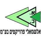 """א. כ. אלשמאלי פרויקטים בע""""מ"""