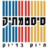 סיסטמתיק-פ.ב.א ויזנר סוכנויות בע