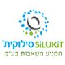 סילוקית - סילוק שפכים - תמונת לוגו
