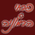 פרחי הרמוניה - תמונת לוגו