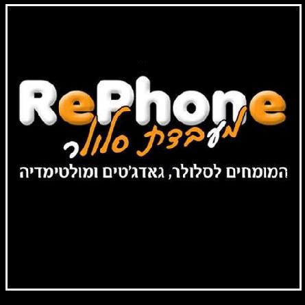 רי פון מעבדה לטלפונים סלולריים