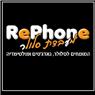 רי פון מעבדה לטלפונים סלולריים - תמונת לוגו